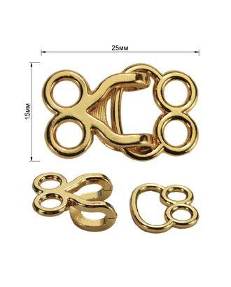 Крючок декоративный металлический арт. ССФ-1557-3-ССФ0017586384