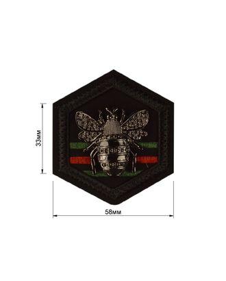 Нашивка декоративная арт. ССФ-861-1-ССФ0017584268