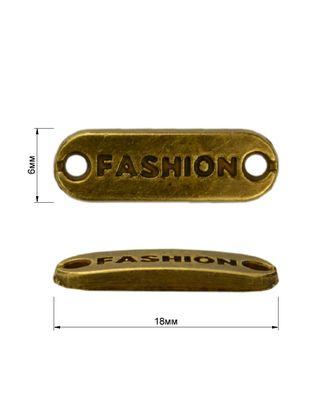 Пластинка пришивная металл арт. ССФ-1103-1-ССФ0017584917