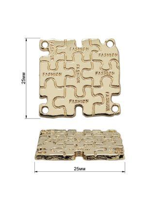 Пластинка пришивная металл арт. ССФ-1047-1-ССФ0017584816
