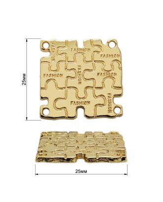 Пластинка пришивная металл арт. ССФ-1047-2-ССФ0017584817
