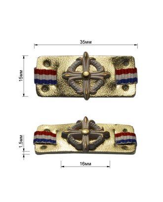 Нашивка декоративная арт. ССФ-665-1-ССФ0017583884