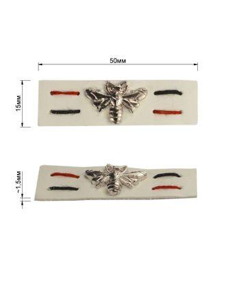 Нашивка декоративная арт. ССФ-592-1-ССФ0017583709
