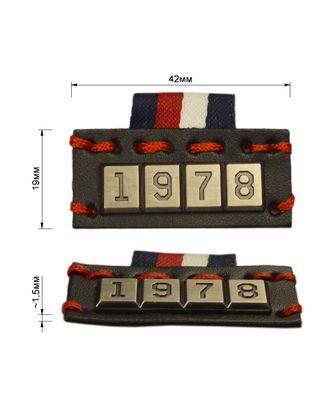 Нашивка декоративная арт. ССФ-1087-1-ССФ0017584896