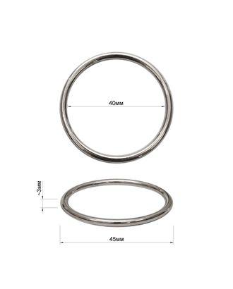 Кольцо ш.4 см арт. ССФ-868-5-ССФ0017584283