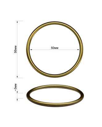 Кольцо ш.5 см арт. ССФ-867-6-ССФ0017677381