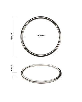 Кольцо ш.5 см арт. ССФ-867-3-ССФ0017584276