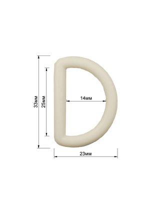 Полукольцо ш.2,5 см арт. ССФ-1907-1-ССФ0017655617