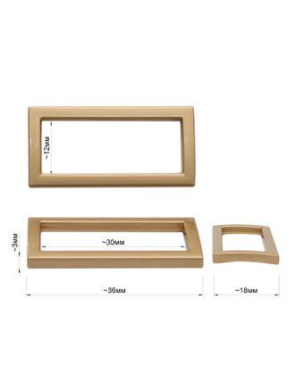 Рамка арт. ССФ-1297-14-ССФ0017585457
