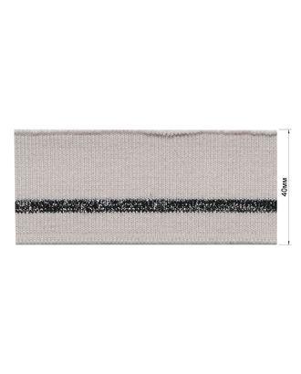 Довяз (манжета) арт. ССФ-1490-2-ССФ0017816833
