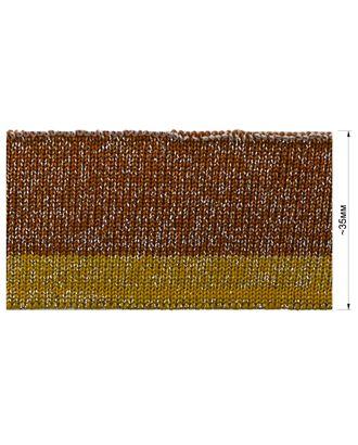 Довяз (манжета) арт. ССФ-1072-2-ССФ0017816834