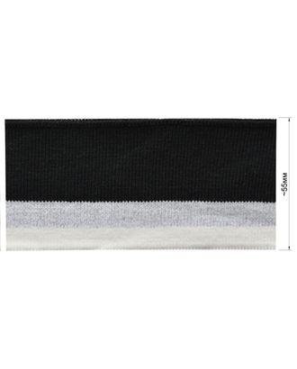 Довяз (манжета) арт. ССФ-1499-1-ССФ0017586205