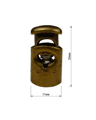 Фиксатор арт. ССФ-1834-1-ССФ0017655483
