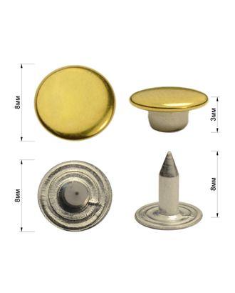 Хольнитен металлический арт. ССФ-696-1-ССФ0017583959