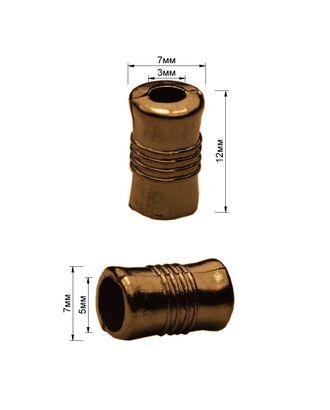 Наконечник пластик арт. ССФ-1752-1-ССФ0017655303