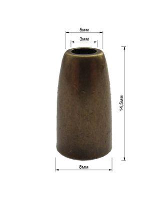 Наконечник пластик арт. ССФ-1855-1-ССФ0017655517