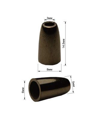 Наконечник пластик арт. ССФ-1855-2-ССФ0017655518
