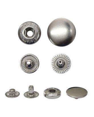 Кнопки Альфа (металл) арт. ССФ-576-5-ССФ0017816949