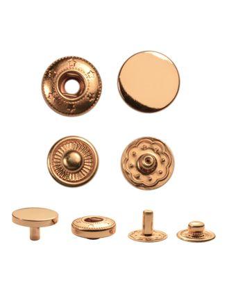 Кнопки Альфа (металл) арт. ССФ-1549-6-ССФ0017586340