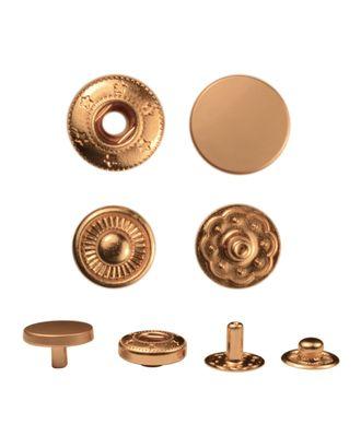 Кнопки Альфа (металл) арт. ССФ-1550-9-ССФ0017586349