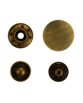 Кнопки Альфа (металл) арт. ССФ-1550-13-ССФ0017586353