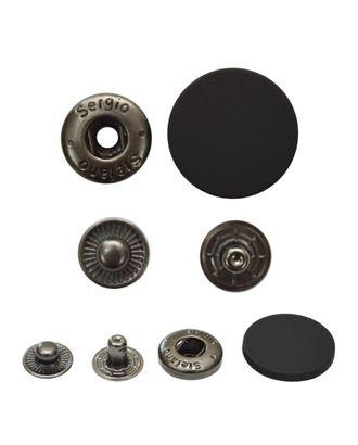 Кнопки Альфа (металл) арт. ССФ-1550-14-ССФ0017586354