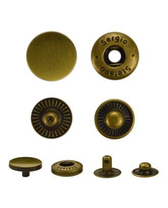 Кнопки Альфа (металл) арт. ССФ-1550-21-ССФ0017586361