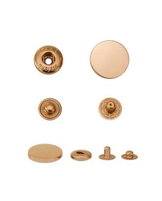 Кнопки Альфа (металл) арт. ССФ-1550-22-ССФ0017586362