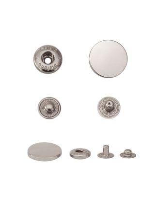 Кнопки Альфа (металл) арт. ССФ-1550-23-ССФ0017586363