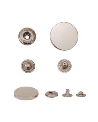Кнопки Альфа (металл) арт. ССФ-1550-28-ССФ0017654986