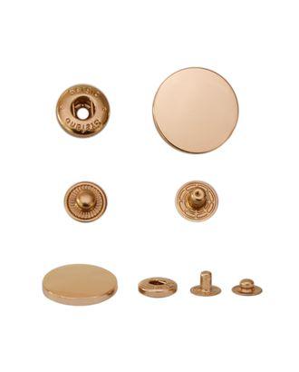 Кнопки Альфа (металл) арт. ССФ-1550-30-ССФ0017654988