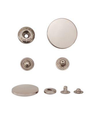 Кнопки Альфа (металл) арт. ССФ-1550-33-ССФ0017654991