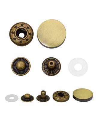 Кнопки Альфа (металл) арт. ССФ-594-8-ССФ0017583719