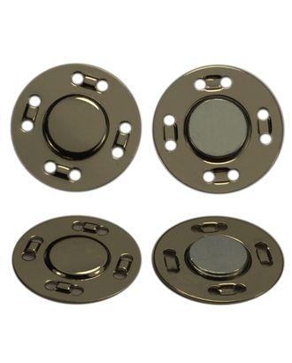 Кнопки магнитные д.2,1 см арт. ССФ-350-3-ССФ0017582824