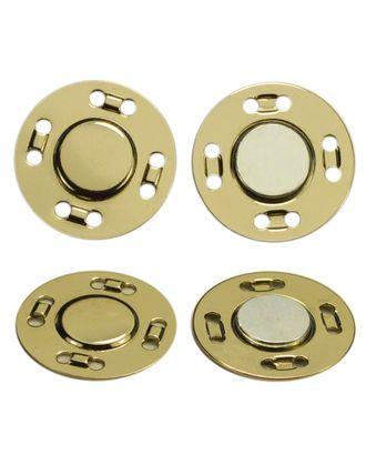 Кнопки магнитные д.2,1 см арт. ССФ-350-4-ССФ0017582825