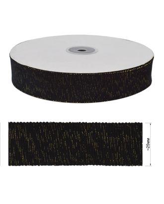 Лента репсовая, 2,5 см арт. ССФ-2172-2-ССФ0017897058