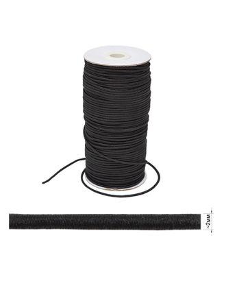 Резинка шляпная, 2 мм арт. ССФ-2315-1-ССФ0017897065