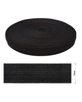 Тесьма окантовочная (плечевая), 1,8 см арт. ССФ-2321-1-ССФ0017897094