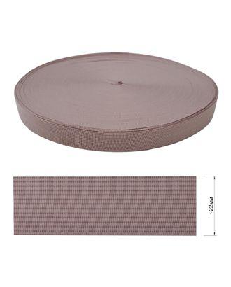 Тесьма окантовочная (плечевая), 2,2 см арт. ССФ-2322-2-ССФ0017897097