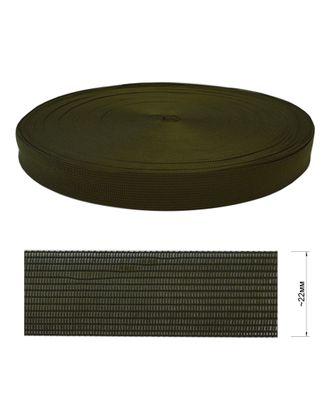Тесьма окантовочная (плечевая), 2,2 см арт. ССФ-2322-5-ССФ0017897100