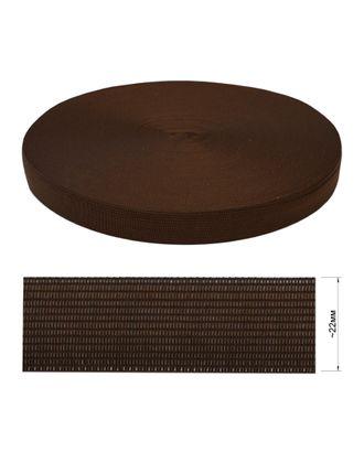Тесьма окантовочная (плечевая), 2,2 см арт. ССФ-2322-6-ССФ0017897101