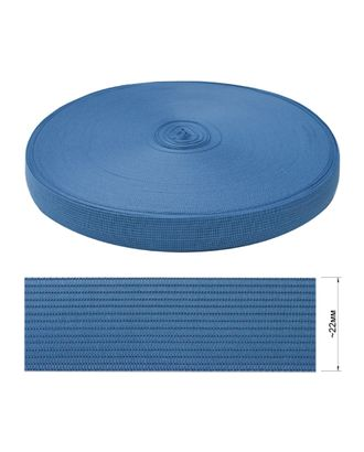 Тесьма окантовочная (плечевая), 2,2 см арт. ССФ-2322-13-ССФ0017897108