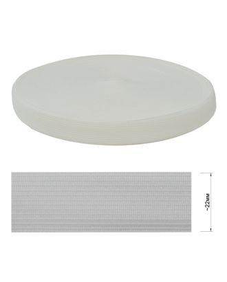 Тесьма окантовочная (плечевая), 2,2 см арт. ССФ-2322-17-ССФ0017897112