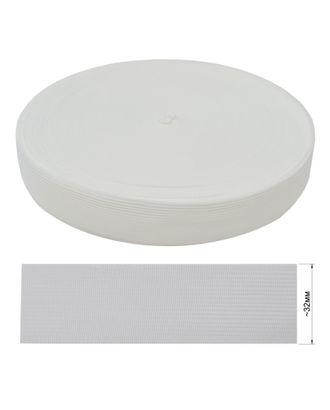 Тесьма окантовочная (плечевая), 3,2 см арт. ССФ-2323-2-ССФ0017897114