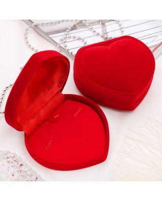"""Футляр под серьги/кулон/браслет/кольцо """"Сердце"""", 8,5*8*2,5, цвет красный арт. СМЛ-27536-1-СМЛ1002664"""