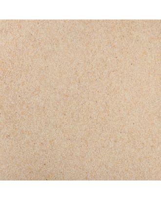 Песок для рисования «Натуральный», 1 кг арт. СМЛ-215-1-СМЛ1033180