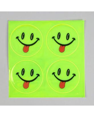 Светоотражающая наклейка «Смайл» д.5,3 см арт. СМЛ-442-1-СМЛ1075683