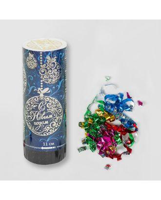 Хлопушка пружинная «С Новым годом», 11 см, конфетти + фольга серпантин арт. СМЛ-104279-1-СМЛ0001076008