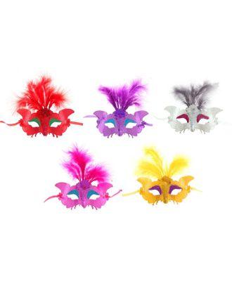 Карнавальная маска «Экзотика», с перьями, цвета МИКС арт. СМЛ-104040-1-СМЛ0001102604