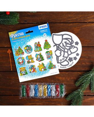 """Новогодняя фреска блёстками """"Снеговик"""", набор: блестки 5 цветов, стека арт. СМЛ-107548-1-СМЛ0001102722"""